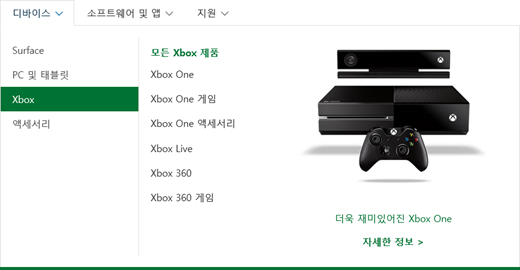 update_microsoft_com_website_011
