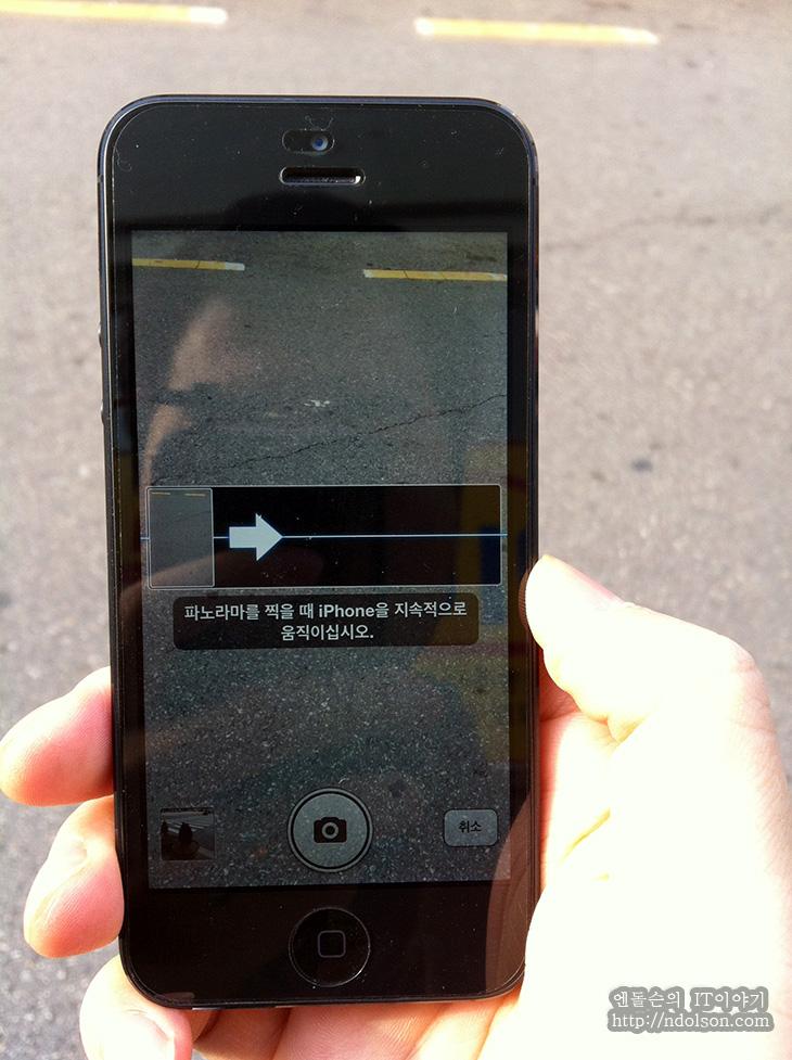 IT, 아이폰5, 아이폰5 단점, 아이폰5 문제점, 아이폰5 빛샘, 아이폰5 보라색, 아이폰5 스크래치, 아이폰5 후기