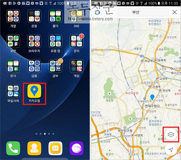 네이버 지도, 카카오맵 CCTV 영상 실시간으로 보는 방법