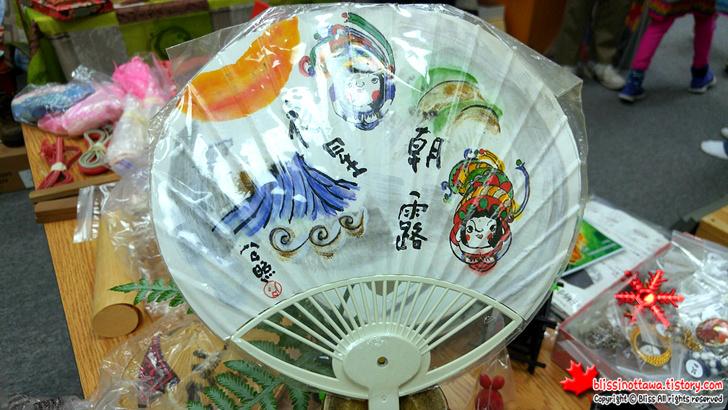 캐나다 일본 벼룩시장 플리마켓 부채
