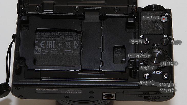 RX100 MK3 후기, 사용기, 리뷰, 카메라, 소니, Sony, RX100 MK2, 발표회, 스케치, IT, RX100 MK3 후기를 올려봅니다. 처음 발표회 때 가서 보고 난 뒤 이제는 정말 완성판이라는 느낌을 받았는데요. 기존에 초기 제품도 사용해 봤을 때 어두운 영화관에서 너무 밝고 괜찮은 이미지가 찍혀서 너무 감동을 받았던적이 있는데요. 이번에 RX100 MK3 후기를 적으면서도 카메라의 성능은 정말 좋다는것을 다시 한번 느끼게 되었습니다. 아래에 모델들의 사진을 올려준 부분이 있는데 꼭 보시기 바랍니다. 확인을 위해서 일부러 리사이즈만 한 원본을 올렸습니다. 실내에서의 촬영 그리고 그렇게 좋은 조건은 아닌 곳에서 촬영해도 이젠 Dslr에 밀리지 않을정도로 꽤 잘 나옵니다. 예전에는 세컨드 카메라로 인식이 되었던 하이엔드 카메라이지만 RX100 MK3의 경우에는 세컨드 카메라로 쓰면 좀 아까울듯한 느낌마저도 듭니다. 아래에서는 RX100 MK3 후기는 물론 발표회 스케치도 해보면서 처음 느낀점과 실제로 활용해보면서 느낀점 등을 정리해보도록 하겠습니다.