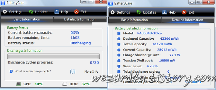 Batterycare 방전 중
