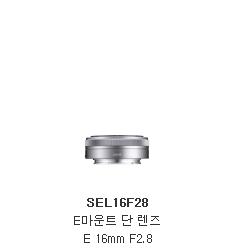 SEL16F28