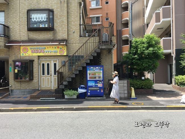 도쿄 키요스미시라카와 카페거리를 찾아서11