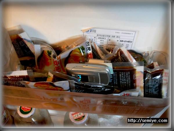 식품-요리-오이-버섯-호박-채소-시금치-무-귤-파인애플-바나나-토마토-냉장고-생활의지혜-감자-고구마-식품-식탁-건강-다이어트-장수식품-가정생활-냉장고-음식