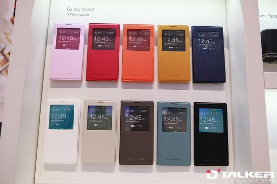 IFA2013에 소개된 갤럭시 노트3 S View Cover(Galaxy Note 3 S View Cover)