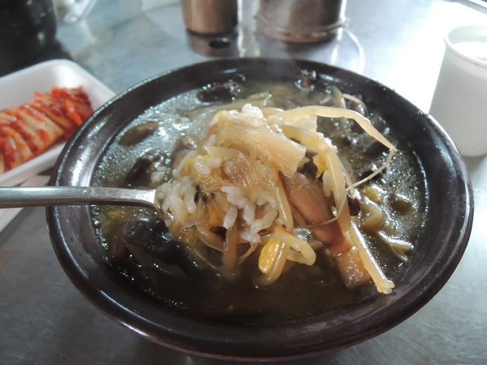 양평 용문맛집 용문원조 능이버섯국밥