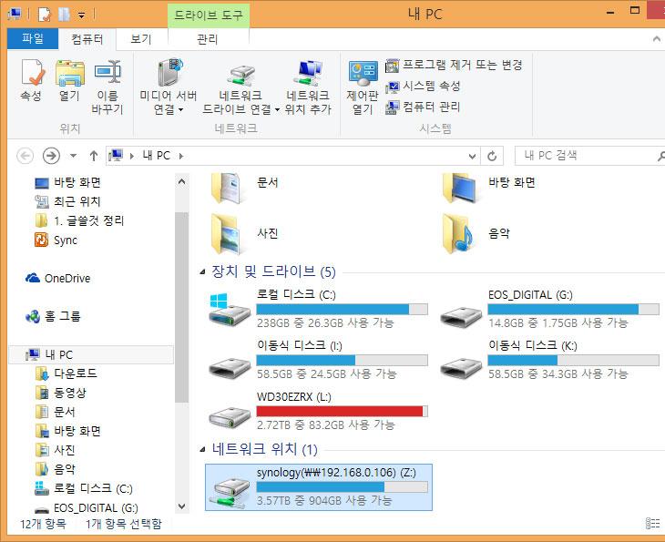 씨게이트, 씨게이트 NAS HDD 4TB, 씨게이트 NAS HDD, Seagate NAS HDD, 4TB, 6TB, DS1513+, 시놀로지, IT, 벤치마크, 씨게이트 NAS HDD 4TB 벤치마크를 해봤습니다. 시놀로지 DS1513+에서의 사용성과 속도 성능, 그리고 발열과 진동등도 확인해보도록 하겠습니다. 나스용 하드디스크는 속도보다는 신뢰성이 상당히 중요합니다. 24시간 몇년동안 계속 동작해야하기 때문이죠. 씨게이트 NAS HDD 4TB는 그런 목적으로 만들어진 하드디스크 입니다. 나쁜 환경에서도 좋은 안정성을 유지하도록 신뢰성을 가장 먼저 생각해서 만든 시리즈이죠. 안정성이 먼저이므로 속도는 조금은 더 낮게 나올 수 는 있습니다. 씨게이트 NAS HDD 4TB를 저는 2개를 이용해서 시놀로지 DS1513+에 장착을 한뒤 하이브리드 파티션 설정을 하고 사용을 해봤습니다. 하드디스크 용량이 작은 어쩡한 하드디스크를 여러개 장착하는것보다는 NAS용 고용량하드디스크를 몇개 쓰는게 좋죠. 가장일반적으로 사용될만한것은 4TB를 2개 장착하는것 일것입니다. 6TB도 나와있긴 하지만 아직은 가격이 좀 나갈테니까요.