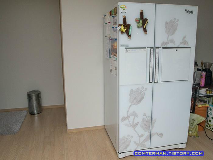 삼성 지펠 냉장고