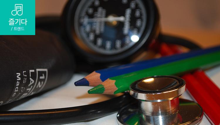 효성,효성그룹,효성블로그,건강검진,직장인건강검진,건강검진추가항목,초음파검사,초음파,내시경,내시경검사,위내시경,대장내시경,복부초음파,치매검사,혈액검사,암검사,암검진,기본검진,연령별건강검진항목,
