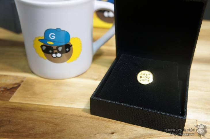 2015, 티스토리, 우수블로그, 우수블로거, 선물