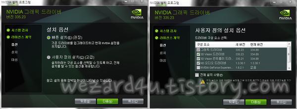Nvidia 그래픽카드 드라이버 설치