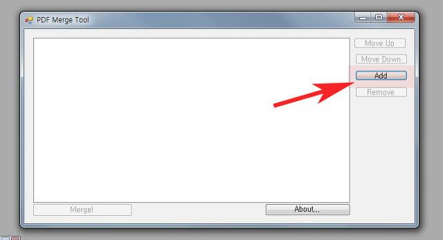 pdf 합치는 프로그램 PDF Merge Tool 이용안내
