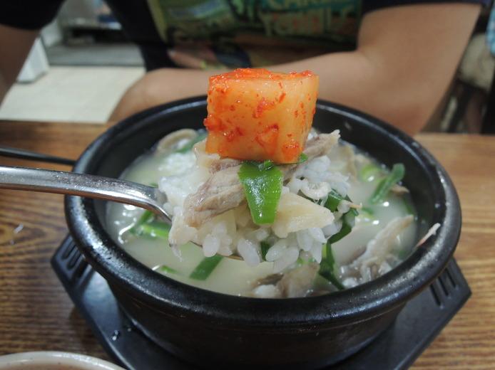 혜지네 순대국밥