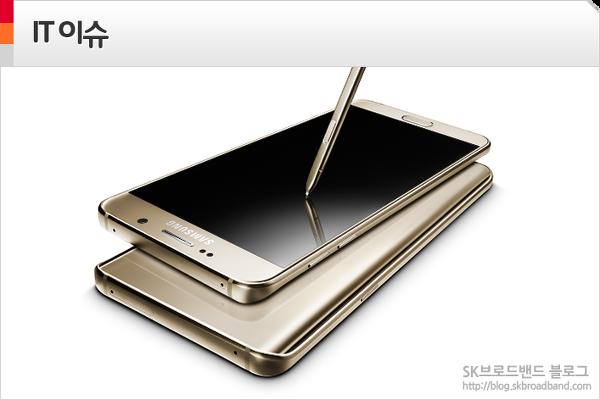삼성의 새로운 스마트폰 '갤럭시 노트5'