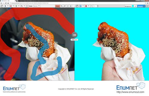 Enumcut.com[Tutorial-94]:Manual(Expert)Mode-rice chiken (complex background)-backgrund removal