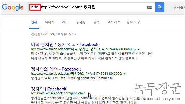 페이스북 타임라인 글 별도의 검색 엔진을 이용해서 글 찾아 보자.