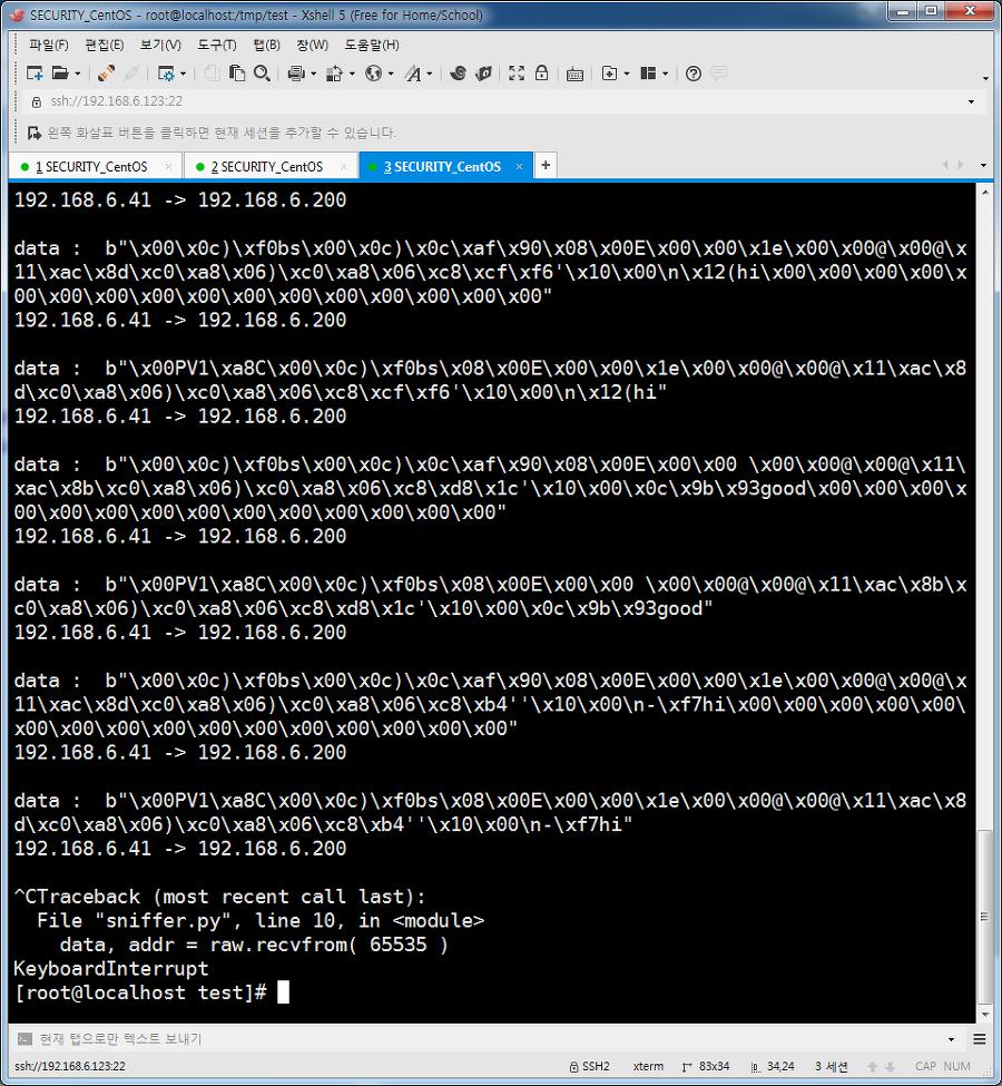 ARP Spoofing Attack ( MAC주소 이용 ) :: WHEH 정보보안