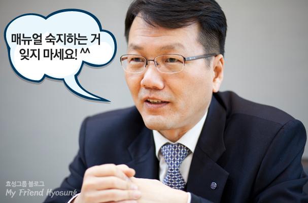효성 블로그 드론 박종호 부장