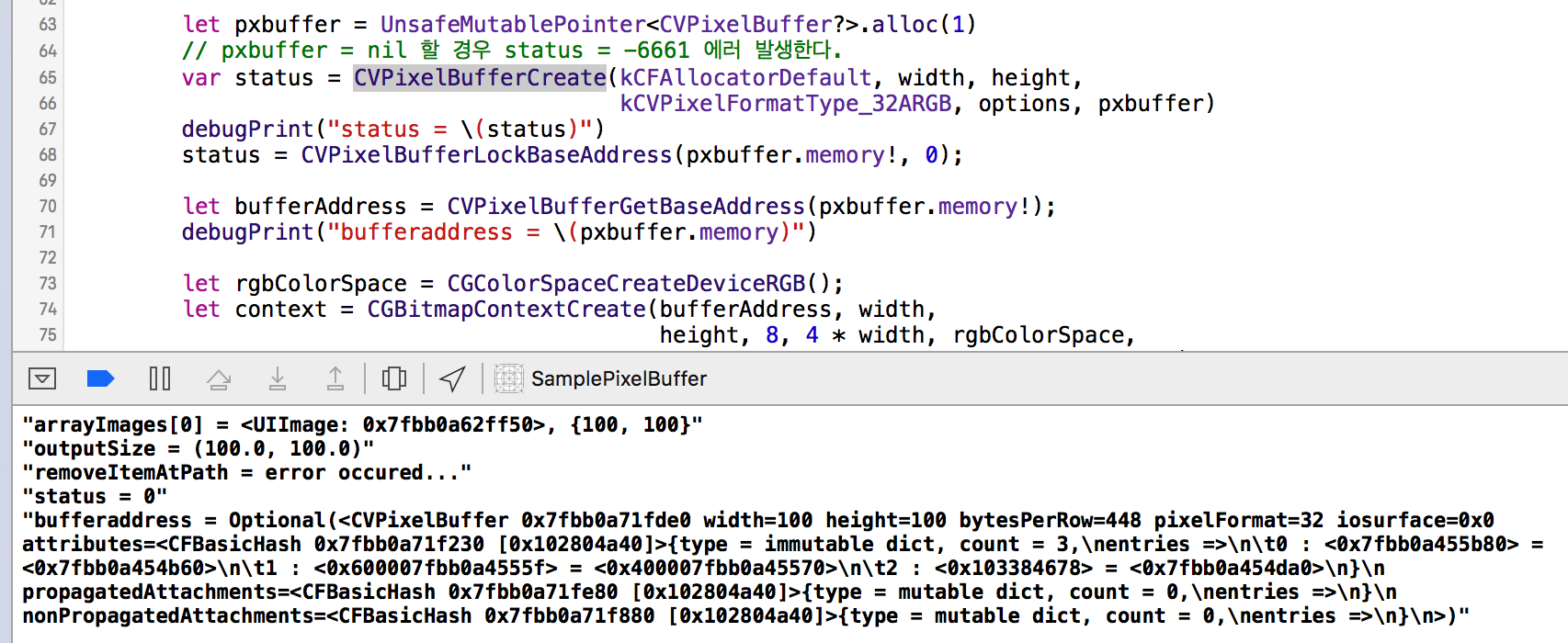 To understand pixelBufferFromCGImage with Swift