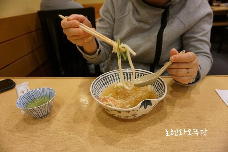 도톤보리 맛집 '이마이 우동' 조용한 저녁식사10