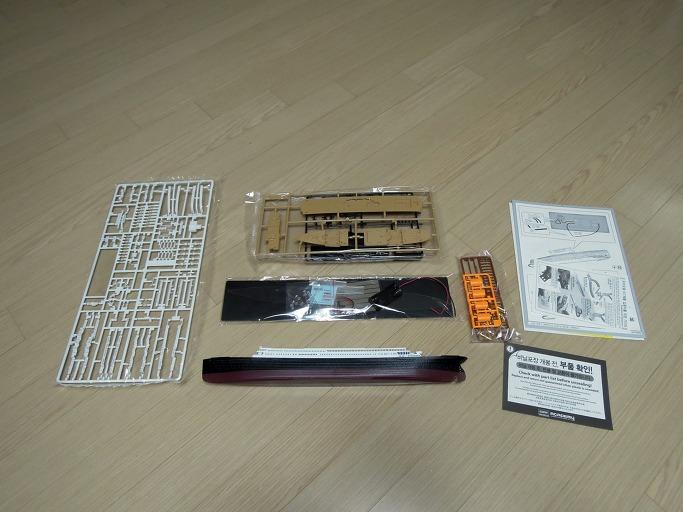 아카데미의 MCP 모델 타이타닉 1/700 프라모델 조립기9