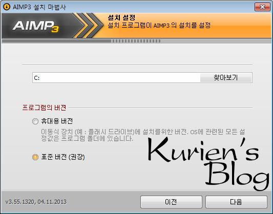 음악 플레이어, 오디오 플레이어, aimp 3
