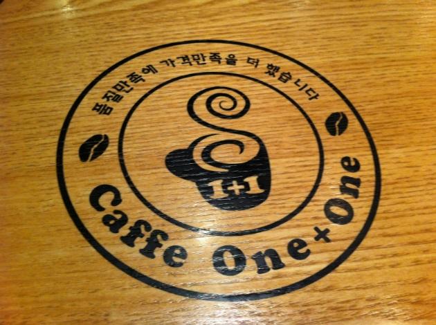 카페 원플러스원, caffe one+one, one plus one, 커피, 카페라떼, 딸기 스무디, 아메리카노, 1+1, 이디야커피, Ediya coffee, 수영로타리, 수영역, 광안동, 수영, 가격만족, 가격대비 성능, 스타벅스, 저렴한 커피
