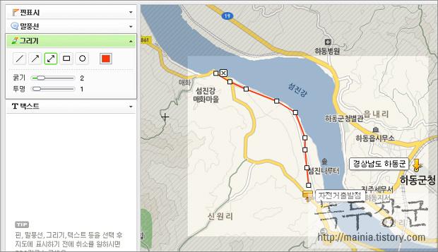 네이버 블로그 지도 올리는 방법, 자전거 경로 표시하기