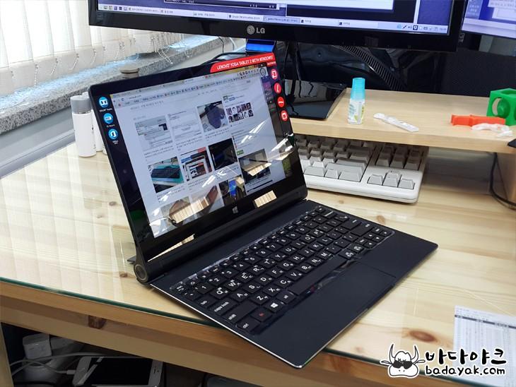 레노버 요가 태블릿2 10 윈도우