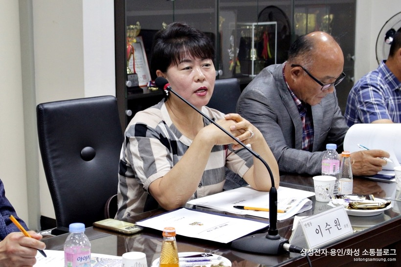 6월 화성소통협의회 정기회의