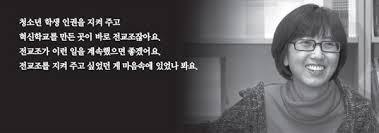 박주민 변호사 부인 아내 결혼 생활 - 세블이