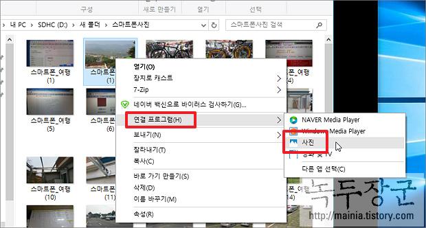 윈도우10 기본 앱 사진으로 동영상 편집하는 방법