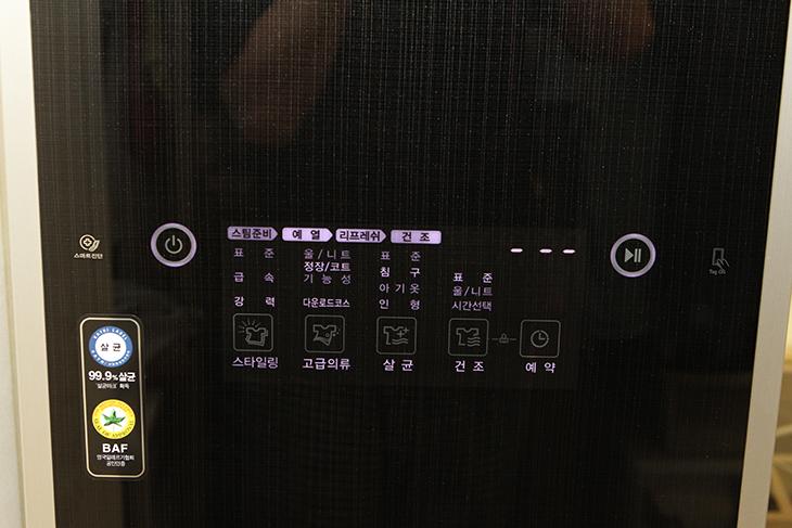 LG 트롬 스타일러, S3BER 설치하기, 드레스룸 변신,뷰티,인테리어,설치,스타일러,트롬,LG,LG 트롬 스타일러 S3BER 설치하기 드레스룸 변신편 인데요. 생각보다 빠르게 설치를 했습니다. 일요일에 설치를 받았는데요. 휴일에도 일하시고 바쁘시다는 생각이 들더군요. 그러고보니 추석이라 더 그럴지도 모르겠습니다. 제가 실수로 전화를 바로 못받아서 오후에 LG 트롬 스타일러 S3BER 설치를 받았는데요. 설치 시간은 무척 짧았습니다. 사실 그냥 놓고 수평맞추면 끝이 나니까요. 오히려 설명해주는 시간이 더 길었는데요. 제가 꼼꼼히 물어봤었습니다. 참 친절하다고 느낀점이 제가 실수 할 수 있는 부분을 미리 알려주시더군요. 저도 궁금한점이 많아서 여러가지를 LG 트롬 스타일러 설치 후 물어봤습니다. 물론 사용방법은 어렵진 않았습니다.