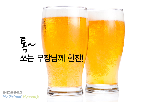 필스너 맥주