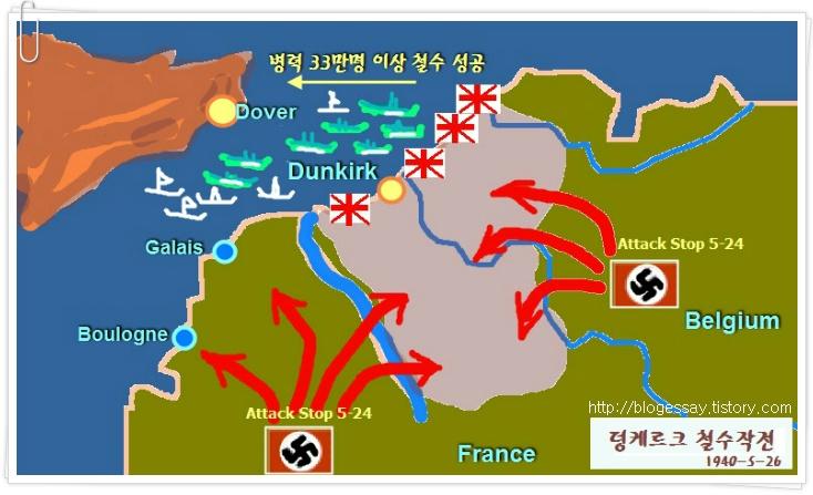 The map of Dunkirk war