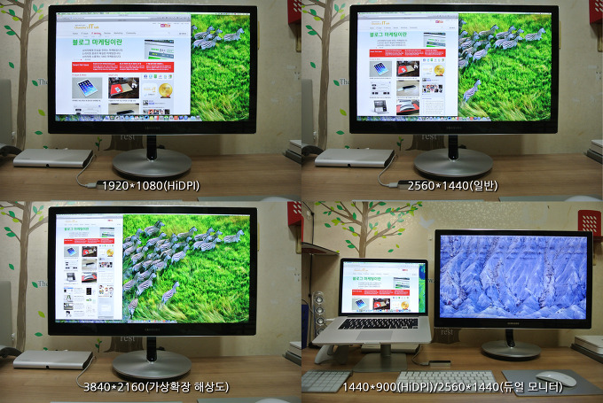 이제는 고선명도의 시대 HiDPI[5] HiDPI를 윈도 PC 적용! - 마이크로 소프트에 바라는 것
