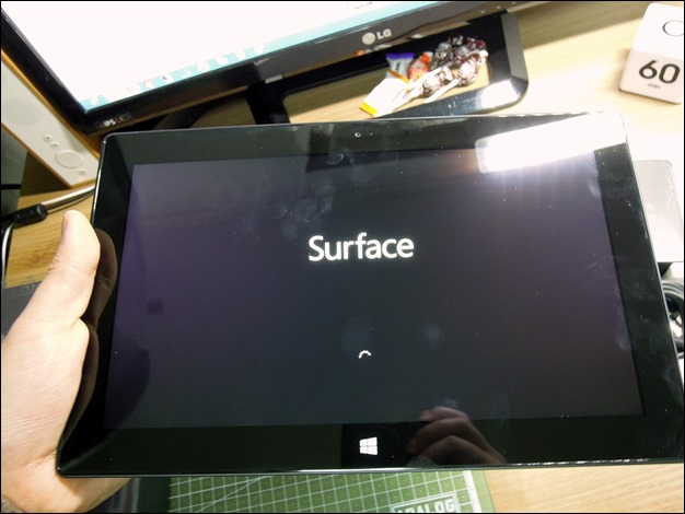 2013-03-07 Surface_Pro_Boxshot 102 (Copy)