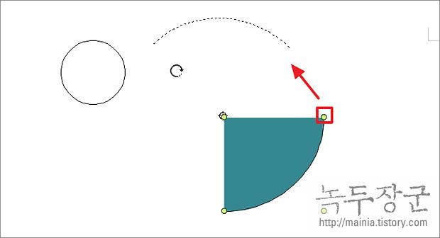 한컴오피스 한글 도형 호 그리기와 회전 시켜서 깔때기 모양 만들기