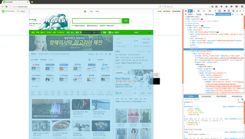 naver-container-width