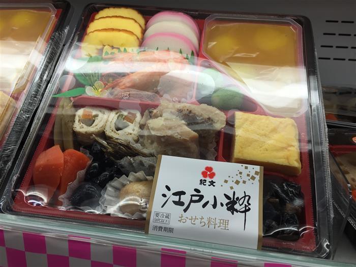 일본의 도시락 가격이 10만원?