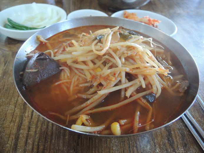 함안먹거리 한우국밥촌 대구식당