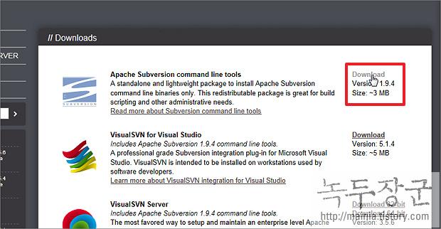 안드로이드 스튜디오 SVN Cannot run program SVN 에러, SVN 설치하는 방법