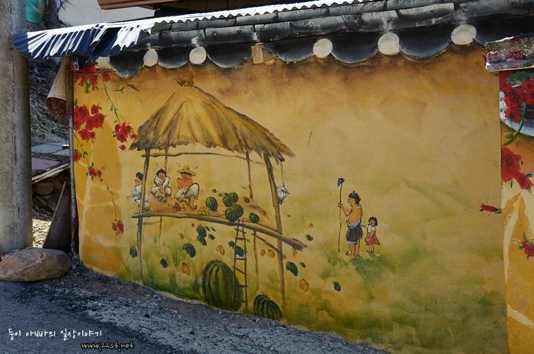 벽화마을,벽그림,그래피티,트릭아트,입체그림,입체사진,입체그림,착시현상 그림,착시그림,입체그림그리기,인테리어그림,벽그림,아트윅