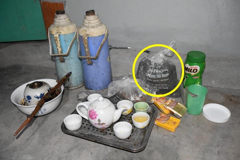 베트남 기호식품