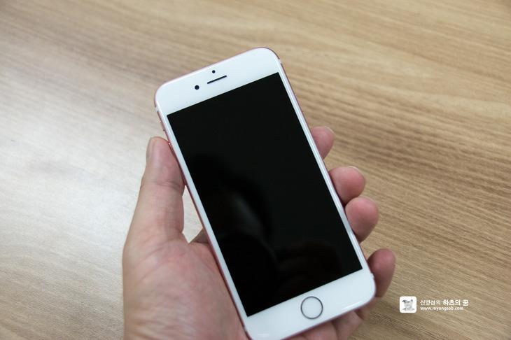 아이폰6s 로즈골드
