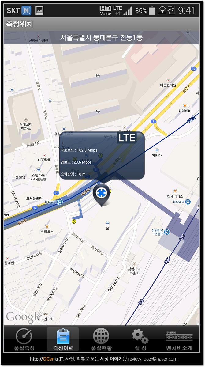 서울 가볼만한 곳, 국립중앙박물관, 국립중앙박물관 오르세미술관전, s5 광대역,갤럭시 s5 갤럭시s5 광대역 lte-a,,갤럭시s5 광대역 lte a,갤럭시s5 광대역 lte-a DMB안테나,갤럭시s5 광대역 lte-a 골드,갤럭시s5 광대역 lte-a 화이트,갤럭시s5 광대역 lte a 후기,갤럭시s5 사용후기,갤럭시s4 lte-a 후기,갤럭시s5 광대역 lte-a 배터리,갤럭시s5 광대역 lte-a 이벤트,g3 광대역,갤럭시s5 광대역 lte-a 뷰커버,갤럭시s5 광대역 lte-a 블루, 갤럭시 S5,갤럭시s5 광대역 lte-a 활부원금,갤럭시노트4,갤럭시s5 lte-a,갤럭시s5 후기,갤럭시s5 광대역 lte-a 색상,갤럭시s5 광대역 lte-a 가격,갤럭시s5 광대역 lte a 후기,갤럭시s5 광대역 lte-a 후기,갤럭시s5 광대역 lte-a 스펙,갤럭시s5 광대역 lte-a 케이스,갤럭시s5 프라임,갤럭시s5 광대역 lte-a 이벤트,갤럭시s4 lte-a 후기,갤럭시s5 광대역 lte-a 개봉기