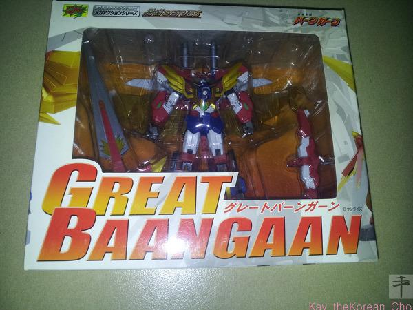 Great bann gann_outbox