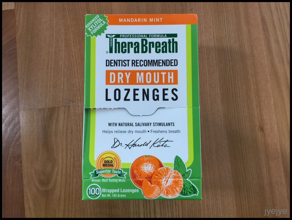 아이허브 TheraBreath Dry Mouth Lozenges