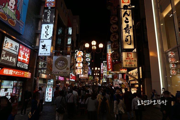 오사카 자유여행 '도톤보리'를 야간에 걸어봤더니4